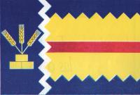 Bandera de Las Pedrosas